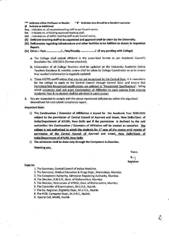 YMT ayu. College, Mumbai UG_20201217_0001_Page_2
